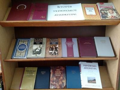 Тим, хто цікавиться історією української літератури