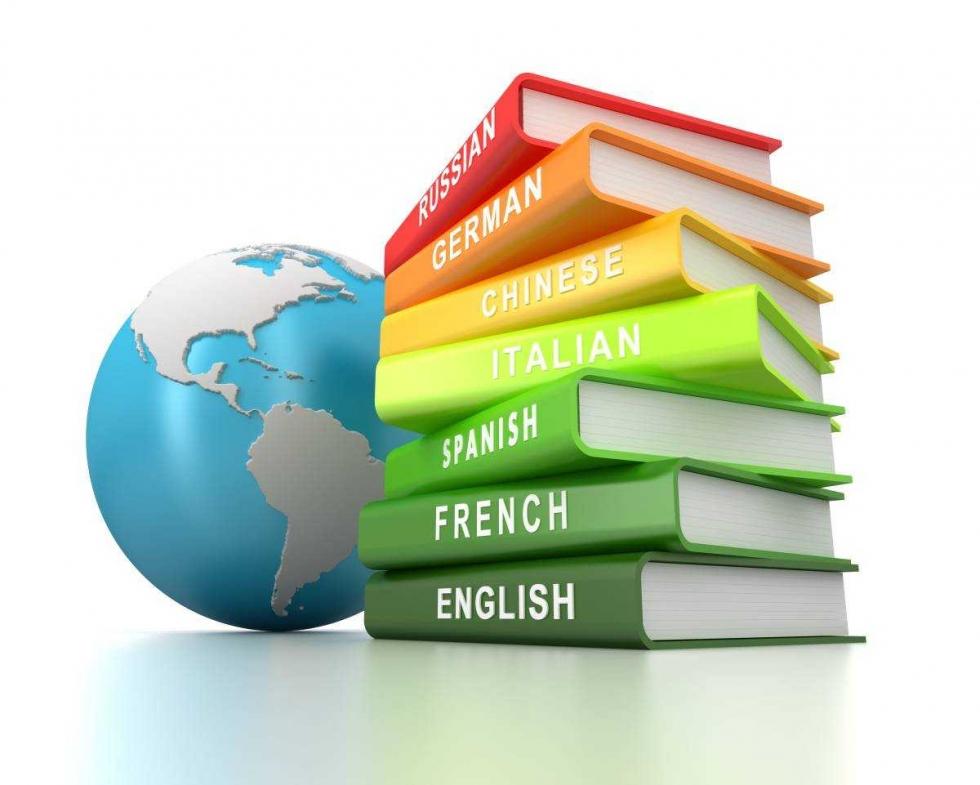 Вивчаємо іноземну мову