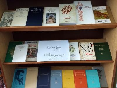 Про поезію в День поезії