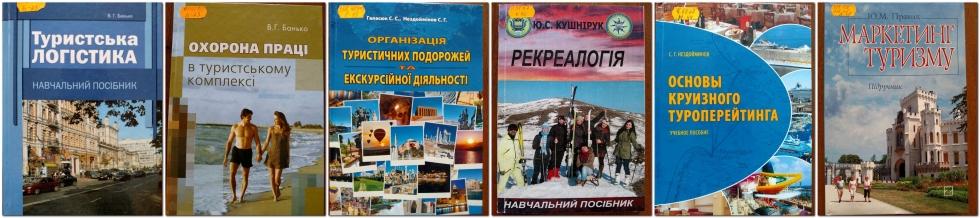 Всесвітній день туризму